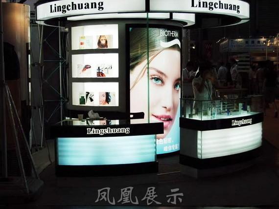 化妆品店面设计pe-2105